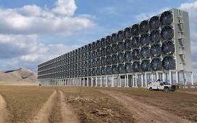 Канадский стартап добывает СО2 из воздуха и превращает его обратно в бензин