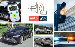Важное за неделю: Зачем отключают «желтый», тест-драйв новой Camry, рекорд по «отлову» пьяных водителей, и спецверсия Lexus RX L
