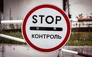 Доигрались: Кабмин вводит жесткие меры против «евроблях»