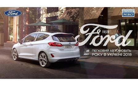 Ford Fiesta от 370 700 у официального дилера Ford «Нико Форвард Мегаполис»