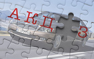 Растаможка и «евробляхи»: Акциз без формулы и техосмотр в обмен на «Евро»