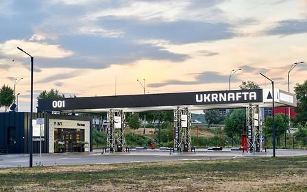 Сеть заправок «Укрнафта» сменит дизайн, но останется с прежней ценовой политикой