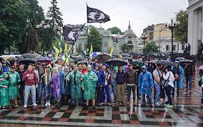 «Авто Евро Сила» начала акцию в центре Киева