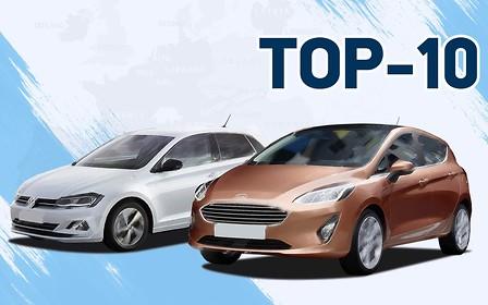 Топ-модели: 10 самых популярных авто в Европе
