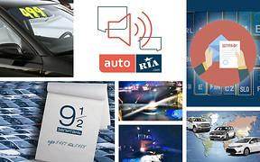Важное за неделю: Ключевые вопросы к новым правилам растаможки, ТОП-10 мировых авто-бестселлеров и пьяное безумие на дороге
