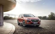 Автомобиль недели: Hyundai Santa Fe