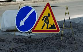 ВНИМАНИЕ: в Киеве ограничили движение по Большой Окружной дороге
