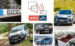 Важное за неделю: Куда деваются немецкие дизели, как обойти нормы «Евро», самые продаваемые кроссоверы и тест-драйв Peugeot Partner 4x4