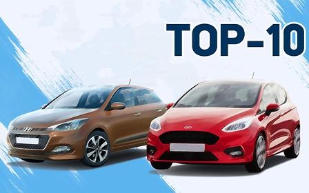 Топ-10 самых популярных компактных авто в мире