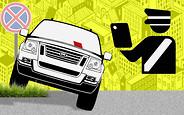 Евакуатори, «листи щастя» та інспектори з паркування: Приготуйтесь до зустрічі!