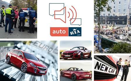 Важное за неделю: Что дальше с растаможкой, отмена «прав», небывалые продажи новых авто в ЕС и новый BMW Z4