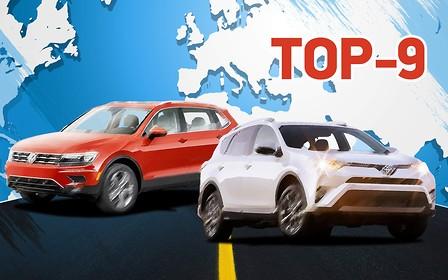 9 самых популярных в мире авто 2018 года