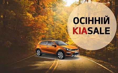 Уже сьогодні Ви можете придбати авто за дуже привабливою ціною!
