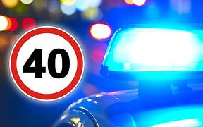 Скорость и синие мигалки. Будет ли полиция наказывать за превышение лимита в 40 км/ч?