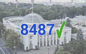 Проект №8487 поддержан Верховной Радой в целом
