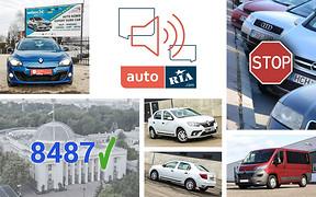 Важное за неделю: глобальные изменения правил растаможки, самые популярные авто в Украине и тест-драйв Renault Logan