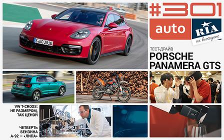 Онлайн-журнал: Полицейские «мигалки», как ограничитель скорости, самый маленький Volkswagen T-Cross, тест Porsche Panamera GTS и байка GEON Dakar TwinCam.