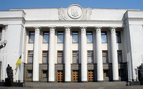 Верховная Рада отклонила постановления об отмене новых правил растаможки