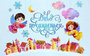 Не будь байдужим! Група компаній «Ніко» у Львові запрошує усіх небайдужих долучитися до соціальної ініціативи!!!