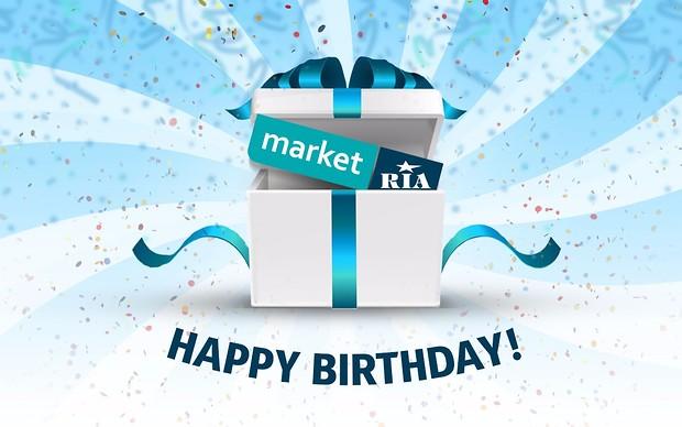 День рождения MARKET.RIA – празднуем вместе!