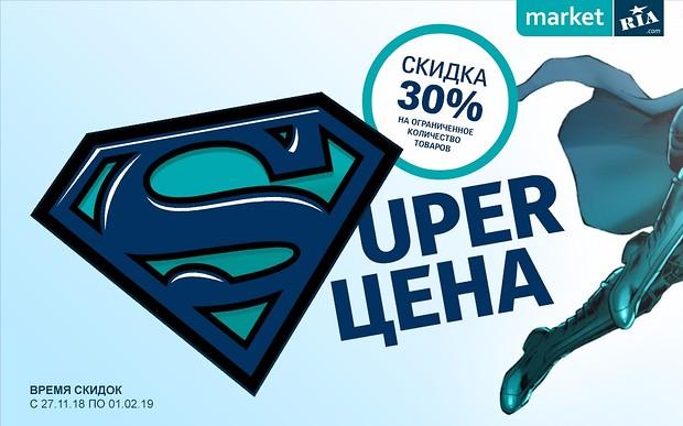 Сезон суперцен в интернет-магазине MARKET.RIA – скидки 30% на автотовары