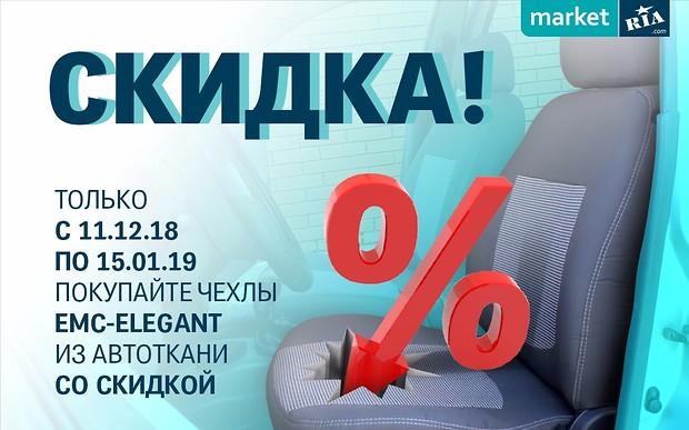 Новая акция от интернет-магазина MARKET.RIA