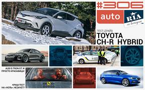 Онлайн-журнал: Отвечаем на вопросы о растаможке, будущее от Audi e-tron GT, тест-драйв Toyota C-HR Hybrid и 10 культовых авто с выдвижными фарами.