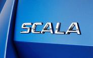 В Венгрии знают как должна выглядеть бюджетная Skoda Scala