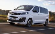 Zafira вместо Vivaro. Opel представил свой микроавтобус