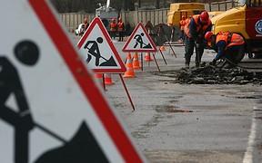 Какие дороги киевские власти будут чинить в 2019 году?