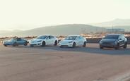 Кто из Tesla всех быстрее? ВИДЕО