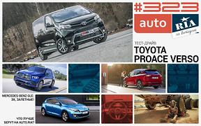Онлайн-журнал: Автострахование «как в Европе», новый Mercedes-Benz GLE прилетел, тест «буса» Toyota Proace Verso и 10 самых популярных б/у авто на AUTO.RIA