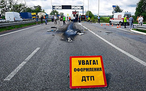В Україні удосконалять облік ДТП заради підвищення дорожньої безпеки