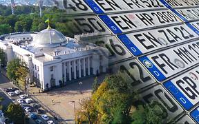 Верховная Рада определилась с вопросом «евроблях»