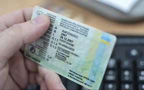 Без поїздки «в область». Реєстрацію авто та видачу «прав» планують організувати у невеликих населених пунктах