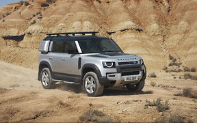 Новий Land Rover Defender отримав цінник в гривні