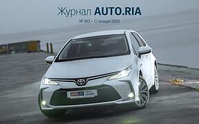 В журнале: Новый Peugeot 2008, штрафы для велосипедистов, тест-драйв Toyota Corolla Hybrid, что покупали в Украине и самые яркие обновки шоу CES'2020.