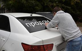 Что покупаем, что продаем? Топ-20 автомобилей вторичного рынка Украины