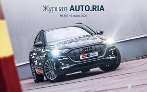 В журнале: Почем Peugeot 2008 в гривнах, что делать с техосмотром, тест-драйв Audi e-tron, что хорошо покупали в феврале и 7 лучших авто по мнению женщин.