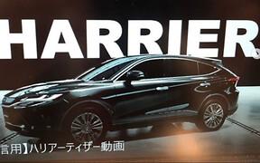 Toyota Harrier оновиться. Краще б це був Lexus RX?