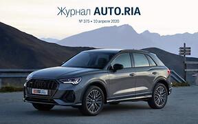 В журнале: Новый Honda Jazz, тест-драйв Audi Q3, все о б/у Kia Sportage, секреты BMW 3 серии (Е46), рейтинги популярных б/у и новых авто.