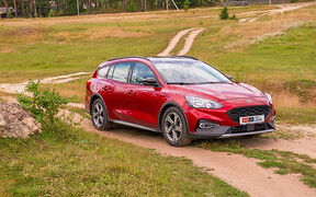 Тест-драйв Ford Focus Active. Научили новым фокусам?