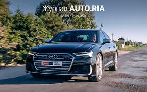 В журнале: новый Ford Kuga в Украине, какие моторы популярнее, тест-драйв Audi S6, экспертиза ДТ, Renault Duster против Suzuki Vitara и спорткары, свернувшие не туда.