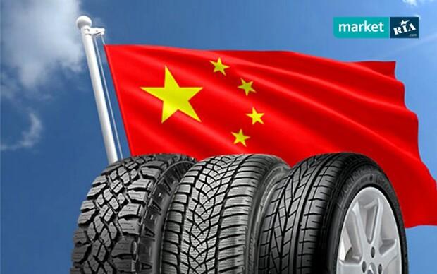 Китайские шины на зиму?