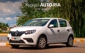В журнале: Renault Arkana в Украине, на какие авто устанавливают ГБО, тест-драйв Renault Sandero «на газу», первые фото нового Hyundai Tucson и 10 самых популярных «коммерсантов».