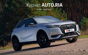 В журнале: электрический Hummer, 20 популярных «дизелей», тест-драйв DS3 Crossback, первые фото Fiat Tipo Cross, б/у VW Tiguan и 10 кандидатов для страховых аукционов.