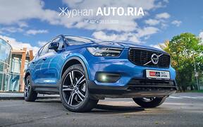 У журналі: електричний Ford E-Transit, назад до розмитнення, тест-драйв Volvo XC40 Plug-in Hybrid, вибір між Hyundai Elantra та Opel Astra і 10 кращих авто за відгуками на AUT