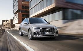 Мощный Audi SQ5 Sportback представили официально