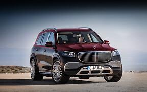Первый Mercedes-Maybach GLS продали в Украине. Сколько стоит?