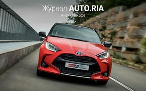 В журнале: классный Hyundai Santa Cruz, как растаможить «евробляху», тест-драйв Toyota Yaris, рестайл SEAT Arona, топ-20 новых авто и провальный краш-тест